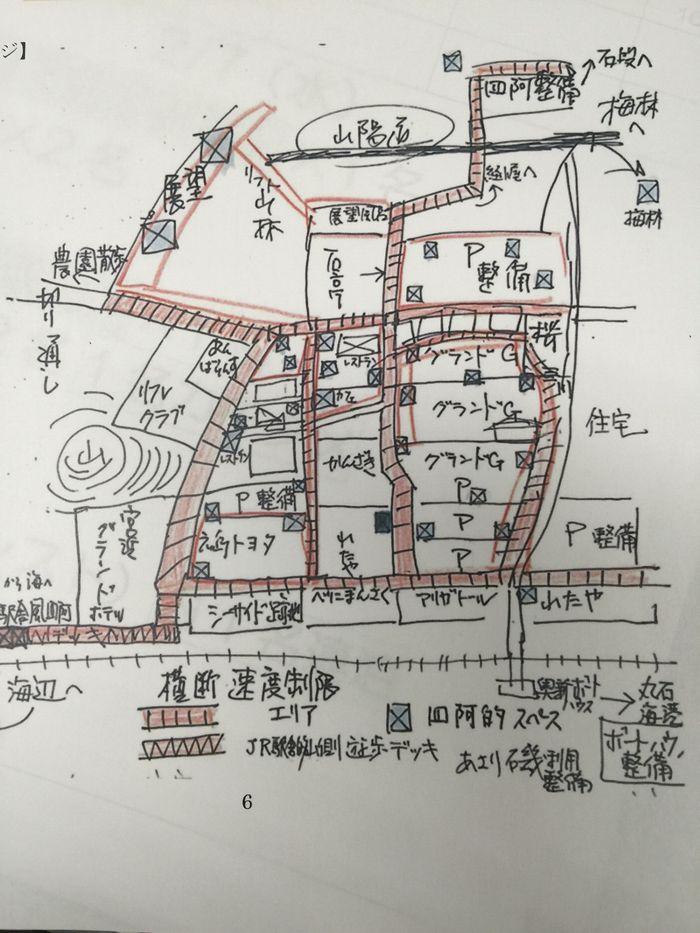 上野図.JPG
