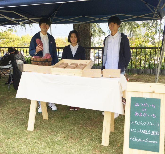 修道大学 - コピー.JPG