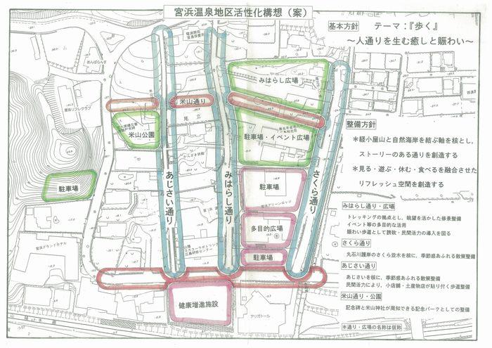 景観6.jpg