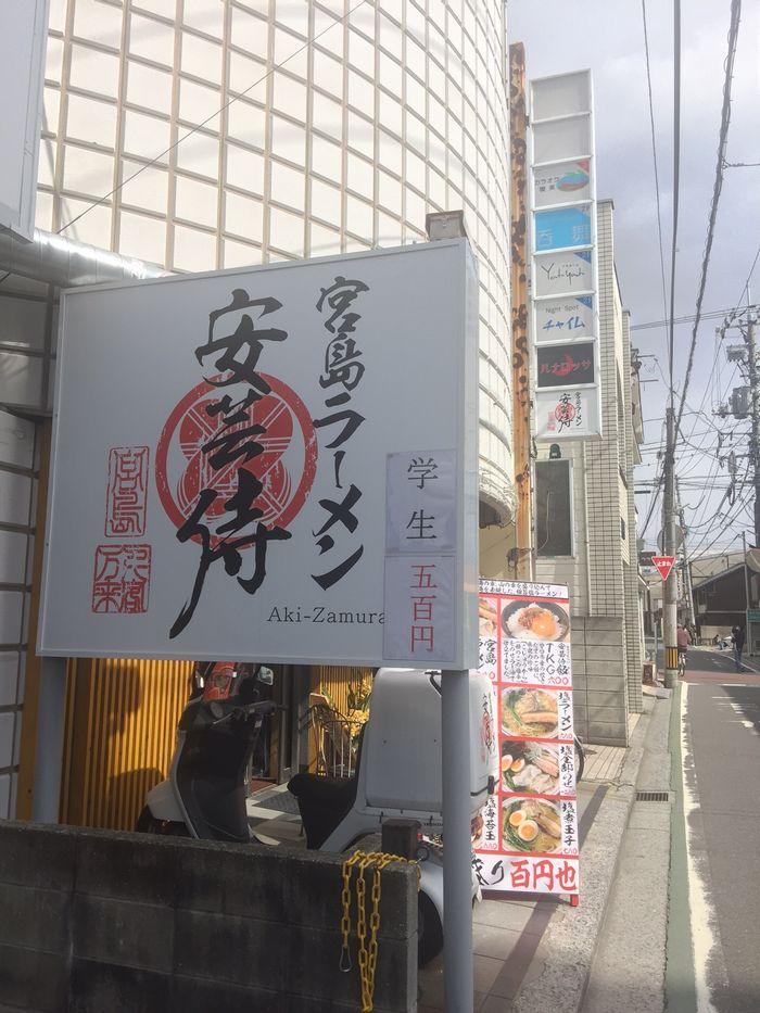 1安芸.JPG