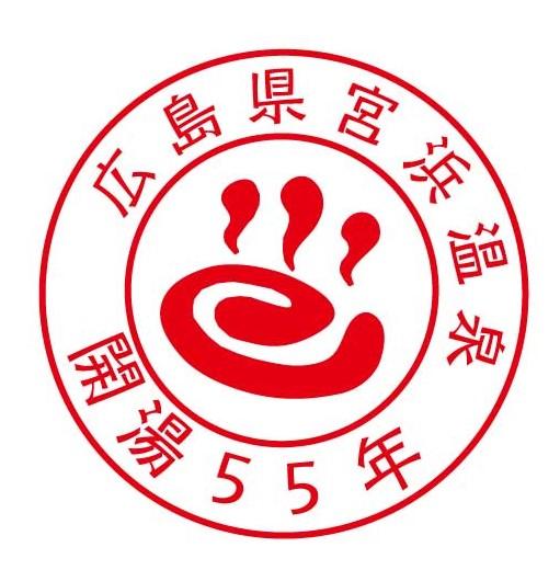 55年ロゴ - コピー.jpg