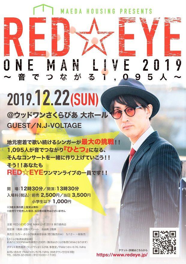 RED_A4-1.jpg