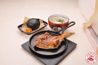 宮浜温泉 べにまんさくの湯 フリー素材1