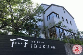 宮島離れの宿 IBUKU フリー素材2