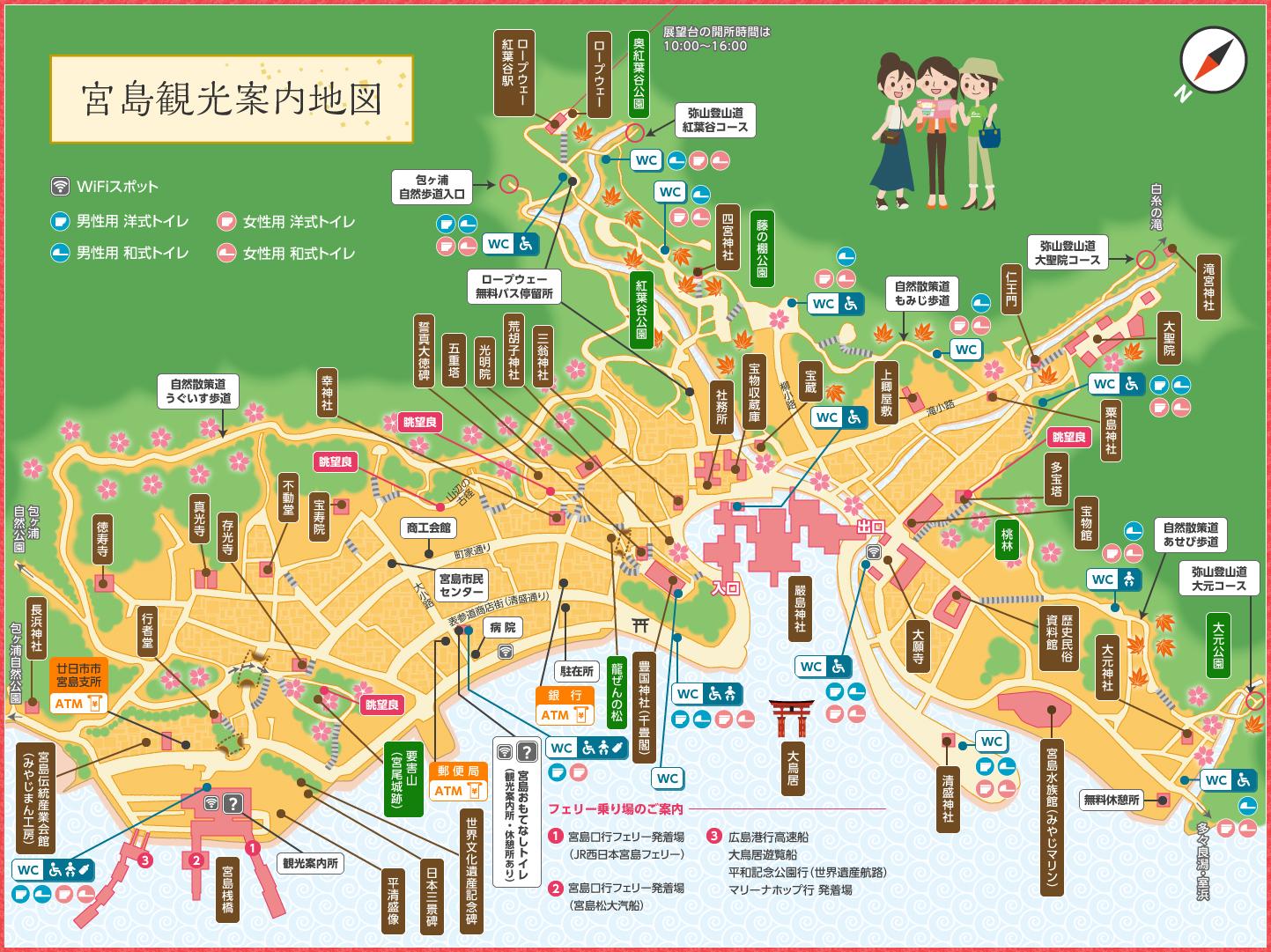 map_kanko01.jpg